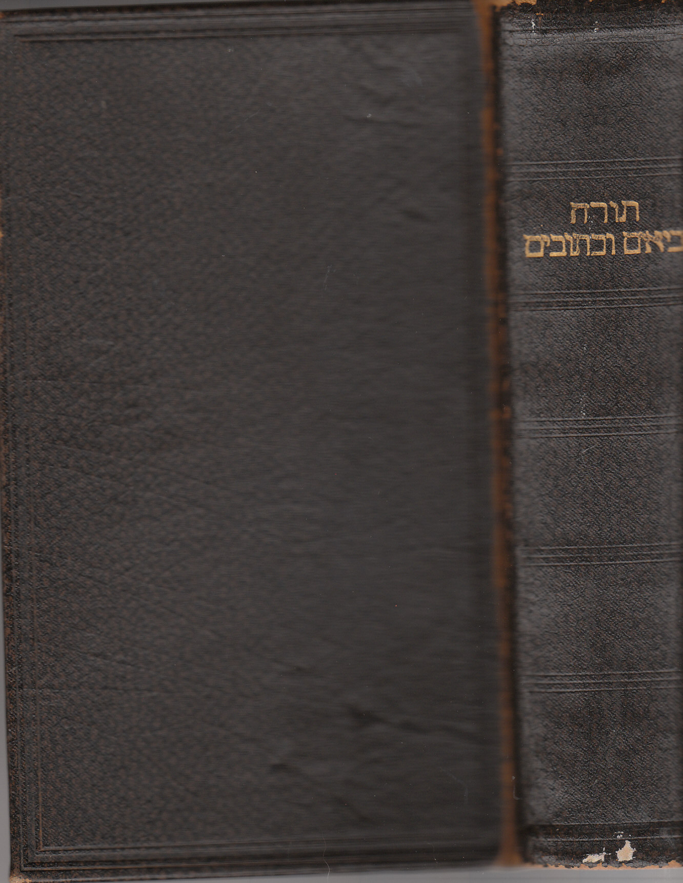 Image for Hebrew Testament